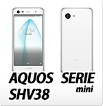 au SHARP AQUOS PHONE SERIE mini SHV38・オリジナルスマホケース